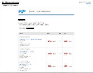 スクリーンショット 2012-11-24 0.58.35.jpg