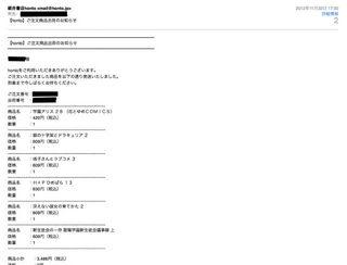スクリーンショット 2012-11-24 0.59.19.jpg