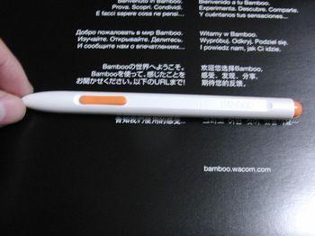 タブレットペン.jpg