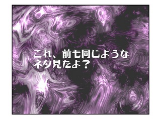 figma人形劇_001.jpg